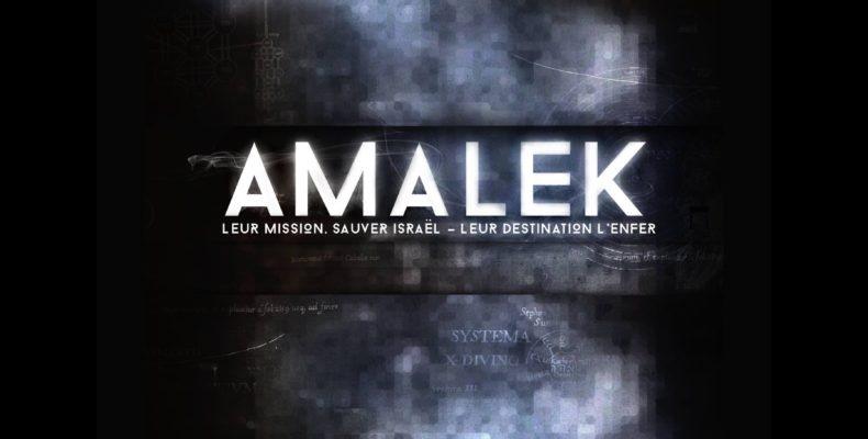 Amalek de Thibault Verbiest - Couverture de la deuxième édition